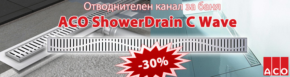 ACO ShowerDrain C Wave
